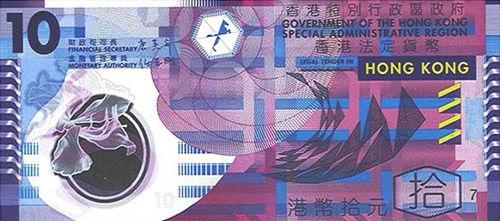 Name:  New Zealand (New Zealand Dollars).JPG Views: 1332 Size:  33.2 KB