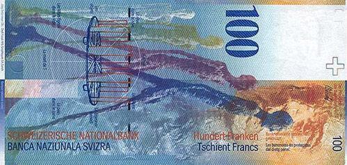 Name:  Sao Tome & Principe (Dobras).JPG Views: 1359 Size:  39.9 KB