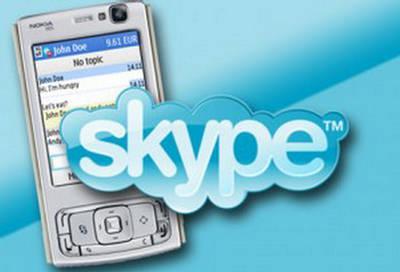 Name:  tech-skype.jpg Views: 325 Size:  18.8 KB
