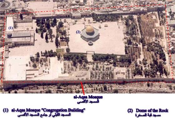 Name:  002-Aqsacompund.jpg Views: 944 Size:  81.3 KB