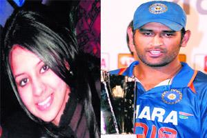 Name:  Mahendra Singh Dhoni tied the nuptial knot childhood friend.jpg Views: 1098 Size:  29.8 KB