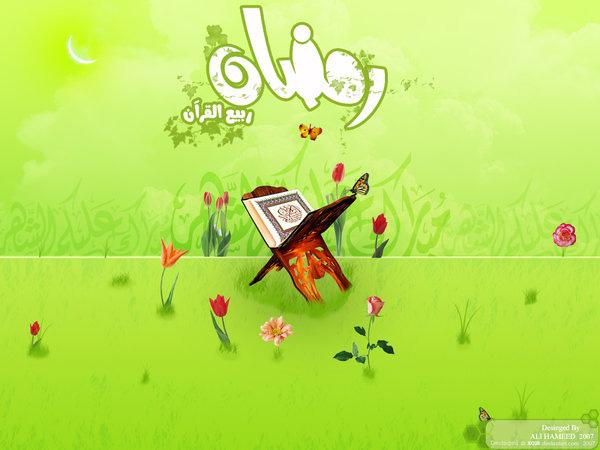 Name:  ramadan2.jpg Views: 784 Size:  75.3 KB