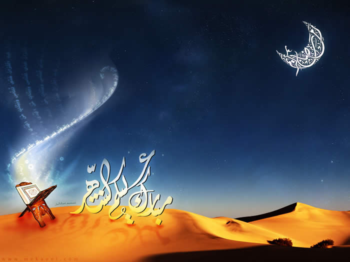 Name:  ramadan3.jpg Views: 930 Size:  31.6 KB