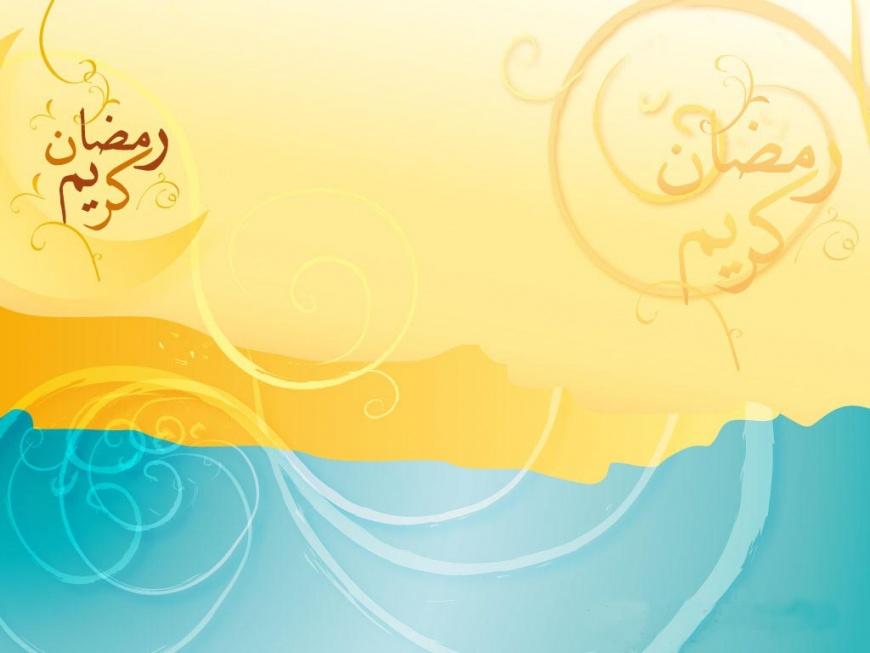 Name:  ramadan5.jpg Views: 305 Size:  94.5 KB