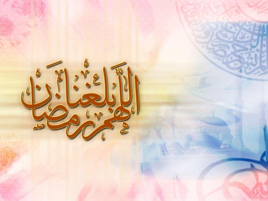 Name:  ramadan7.jpg Views: 592 Size:  135.3 KB