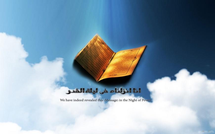 Name:  ramadan10.jpg Views: 302 Size:  83.3 KB