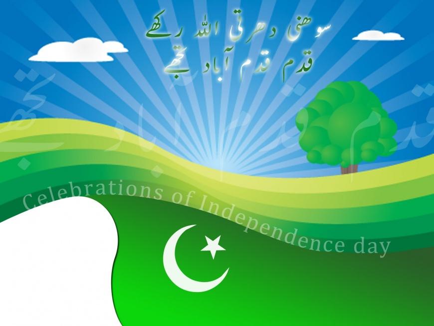 Name:  pakistan-independence-day-2.jpg Views: 2263 Size:  115.3 KB