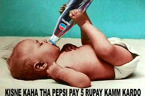 Name:  Fan photos from Kis Ne Kaha Tha Pepsi Per 5 Rupe Kam Kardo.jpg Views: 2135 Size:  30.0 KB