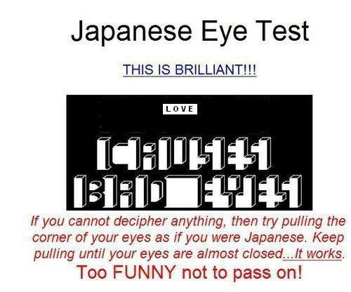Name:  Japaness Eyes Test.jpg Views: 890 Size:  42.8 KB