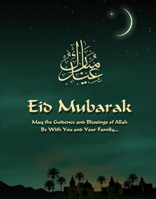 Name:  eid_mubarak_461.jpg Views: 7131 Size:  147.7 KB