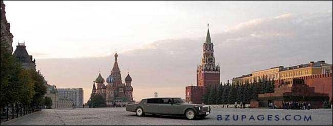 Name:  President's Luxury Limo (14).jpg Views: 372 Size:  31.1 KB
