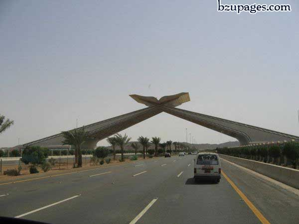 Name:  Hajj Latest Pictures 2010 November (5).jpg Views: 1190 Size:  32.0 KB