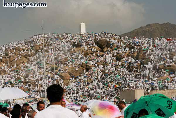 Name:  Hajj Latest Pictures 2010 November (15).jpg Views: 1102 Size:  69.3 KB