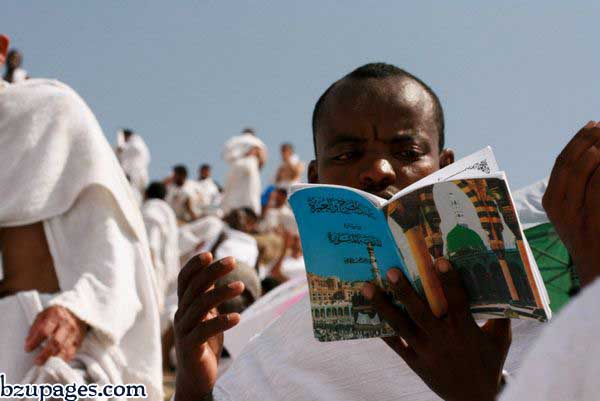 Name:  Hajj Latest Pictures 2010 November (16).jpg Views: 1056 Size:  41.7 KB