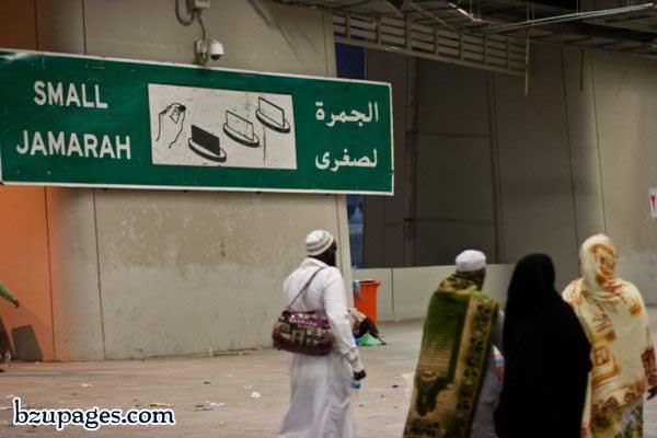 Name:  Hajj Latest Pictures 2010 November (19).jpg Views: 1012 Size:  42.0 KB