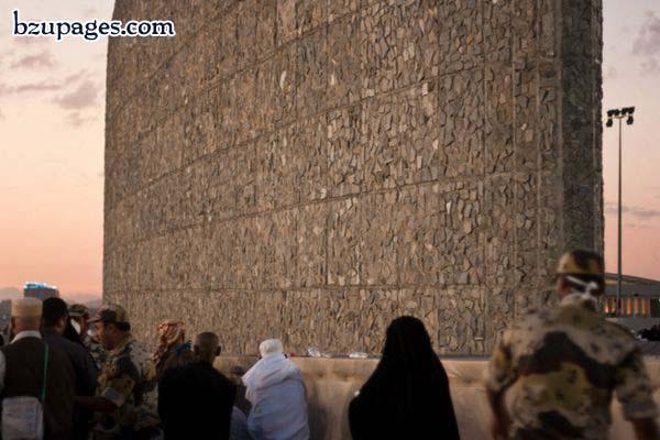 Name:  Hajj Latest Pictures 2010 November (25).jpg Views: 1006 Size:  57.2 KB