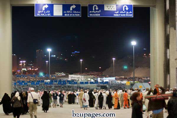 Name:  Hajj Latest Pictures 2010 November (28).jpg Views: 992 Size:  51.4 KB