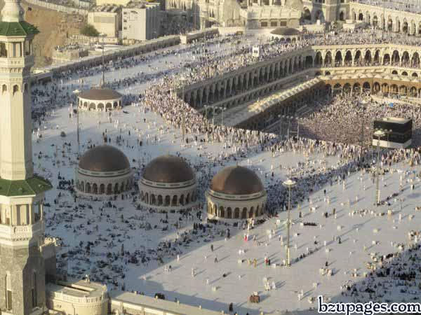 Name:  Hajj Latest Pictures 2010 November (31).jpg Views: 1014 Size:  70.0 KB