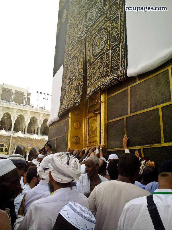 Name:  Hajj Latest Pictures 2010 November (34).jpg Views: 1011 Size:  108.3 KB