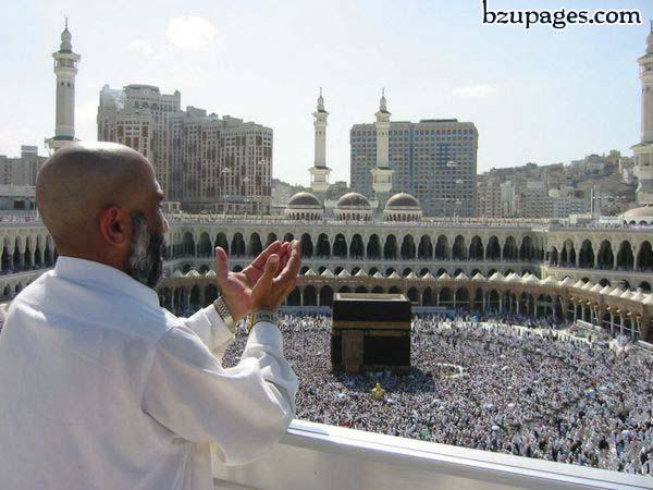 Name:  Hajj Latest Pictures 2010 November (39).jpg Views: 971 Size:  69.3 KB