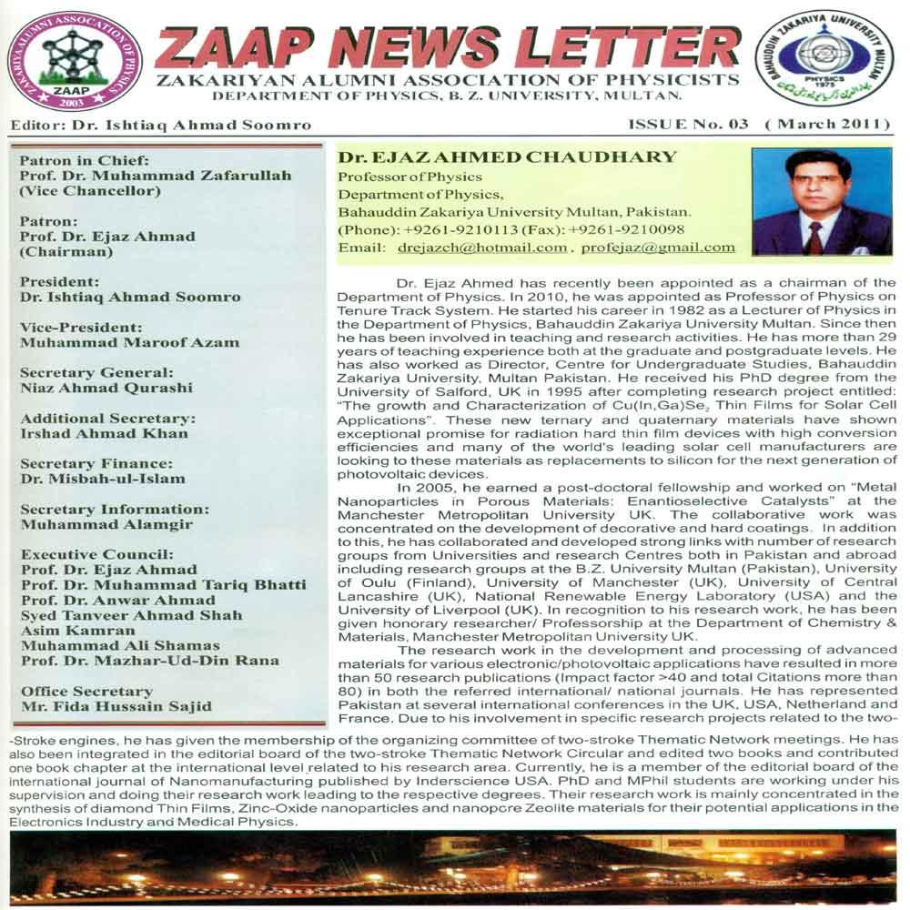 ZAAP Annual Meeting ,(Satureday) 23rd April ,2011-1.jpg
