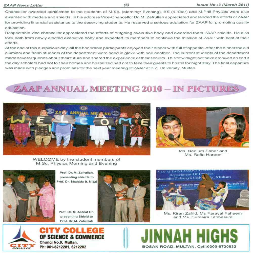 ZAAP Annual Meeting ,(Satureday) 23rd April ,2011-6.jpg