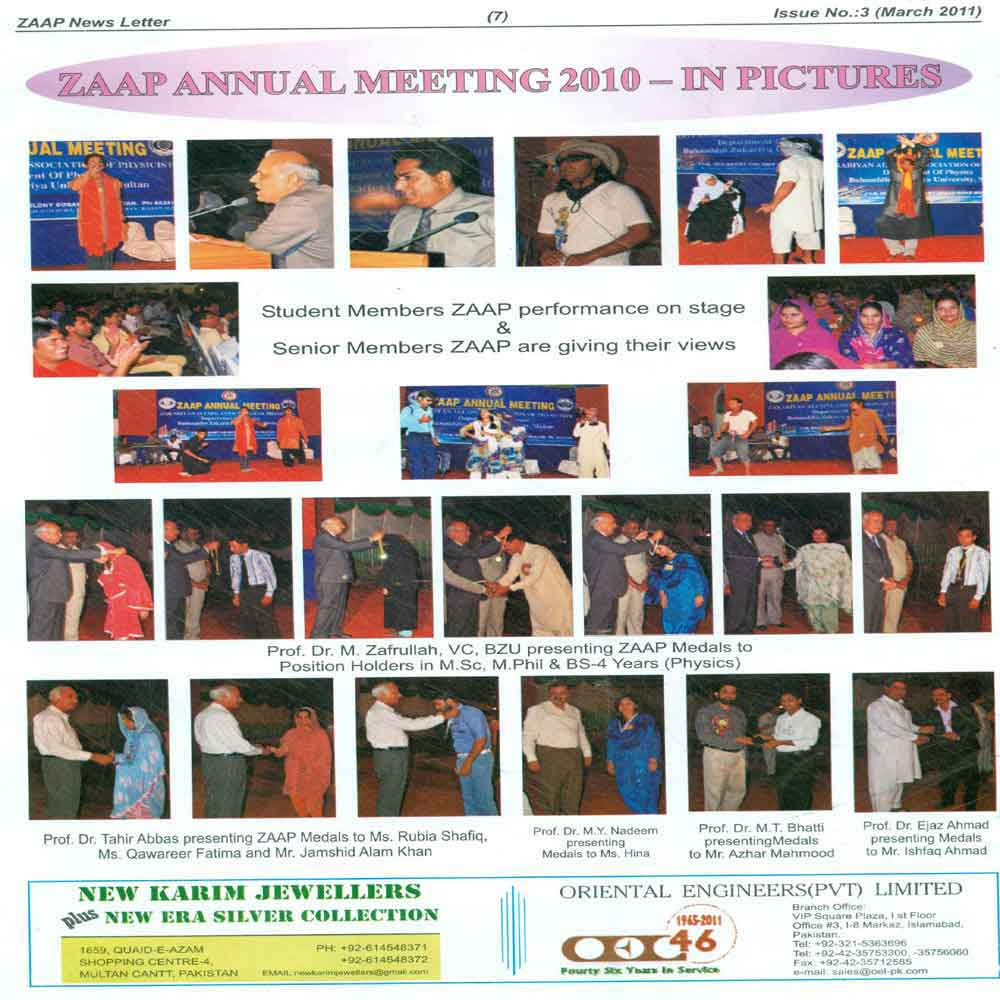 ZAAP Annual Meeting ,(Satureday) 23rd April ,2011-7.jpg