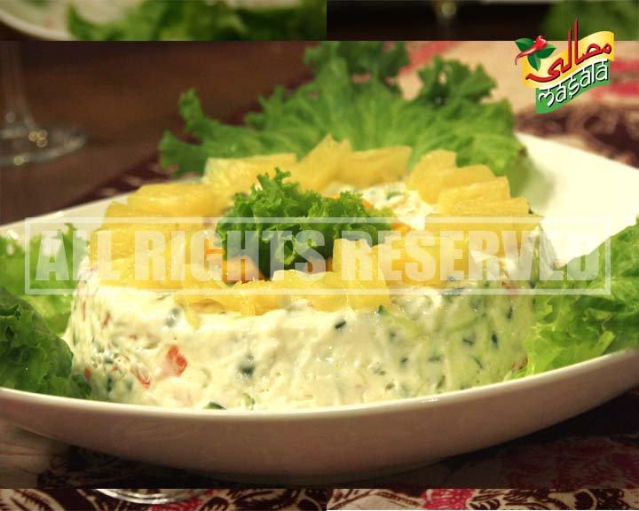 Name:  Mango frozen salad.jpg Views: 399 Size:  60.0 KB