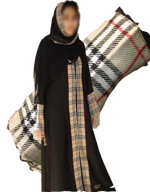 Name:  New Abaya Scarf burqa Stylish (9).jpg Views: 17297 Size:  110.7 KB