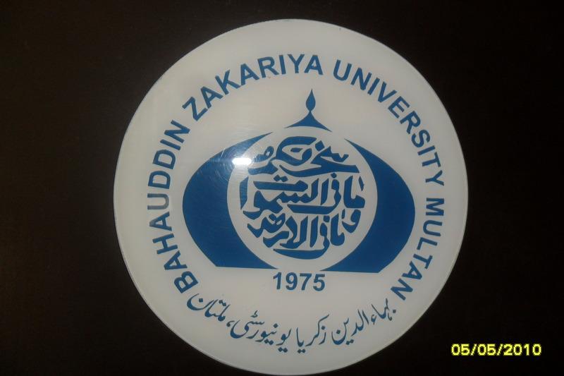 Name:  bzu logo.jpg Views: 10870 Size:  106.5 KB