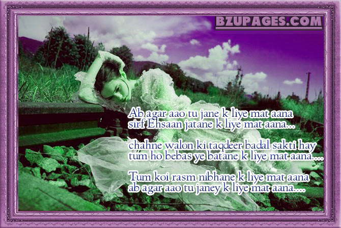 Name:  Ab-agar-aao-tu-jane-k-liye-mat-aana.jpg Views: 498 Size:  101.3 KB