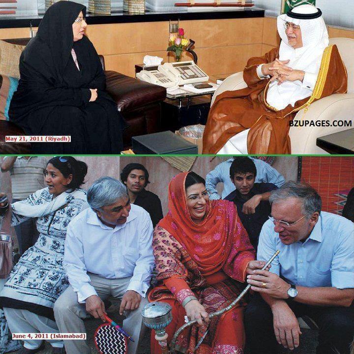 Name:  politics firdoos Ashiq awan. abaya main.jpg Views: 2126 Size:  213.2 KB