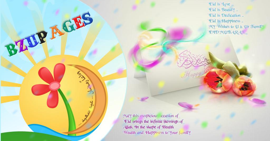 Click image for larger version  Name:Eid_Mubarak_fitar-2011.jpg Views:275 Size:108.9 KB ID:25331