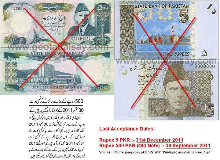 Name:  500 Rupees kay baray size kay note 30 september kay baad karamad nahi rahin gay.jpg Views: 1426 Size:  124.8 KB