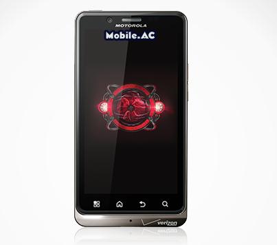 Name:  Motorola Droid Bionic, Verizon's latest overhyped smartphone.png Views: 552 Size:  64.9 KB