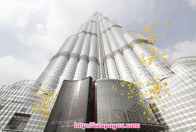 Name:  Emirate of Dubai Restaurant (1).jpg Views: 300 Size:  61.8 KB