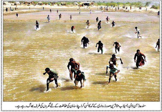 Name:  Sindh , Selaab Zadgan, Zardari ki amad ka sun kar.jpg Views: 1518 Size:  76.3 KB