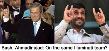 Name:  Bush and Ahmadi Nijad.jpg Views: 331 Size:  20.3 KB
