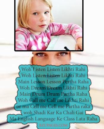 Name:  Ma-English-Language-Ke-Class-Lata-Raha.jpg Views: 81 Size:  71.0 KB