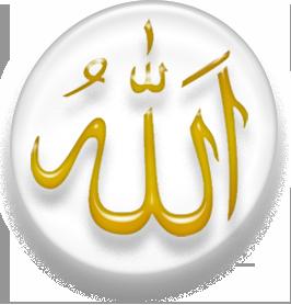 Name:  allah arabic.png Views: 546 Size:  76.4 KB