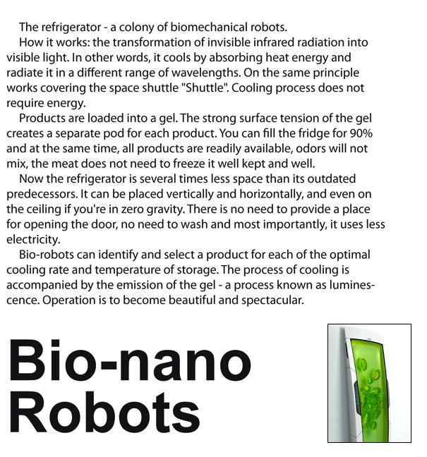Name:  Bio Robot Refrigerator 2.jpg Views: 769 Size:  144.7 KB