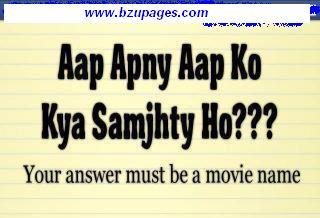 Name:  App apne app ko kiya samjtay hu.jpg Views: 169 Size:  19.4 KB