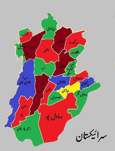 Name:  saraiki sooba(saraikistan map) map of saraikistan.jpg Views: 3417 Size:  52.3 KB