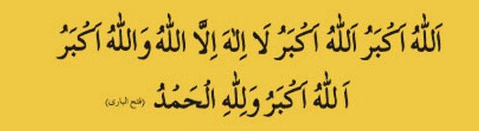 Name:  Allah o Akbar , Allaho Akbar , La Illaha illlaho.jpg Views: 4140 Size:  21.6 KB