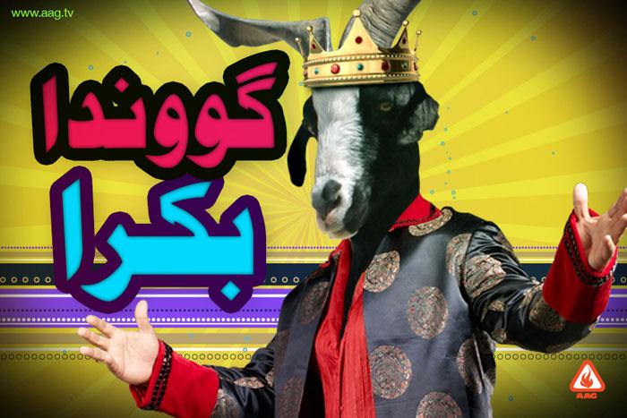 Name:  Eid ul Uzha Cards 2011 c2.jpg Views: 2877 Size:  85.1 KB