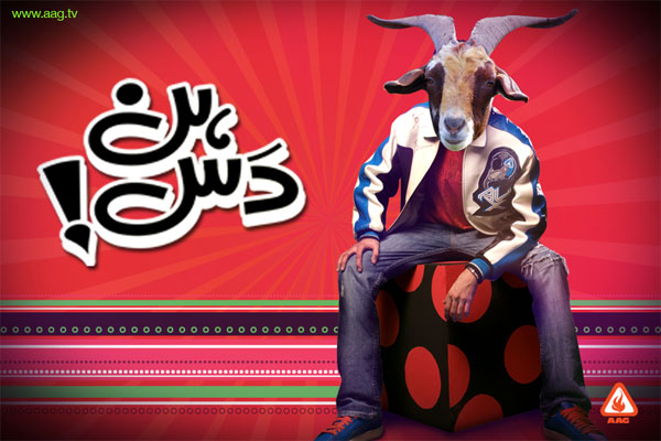 Name:  Eid ul Uzha Cards 2011 c8.jpg Views: 2410 Size:  60.5 KB