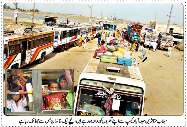 Name:  Selab mutasreen Haiderbad Camp se apny gharon ko jaty hoye.jpg Views: 768 Size:  114.9 KB