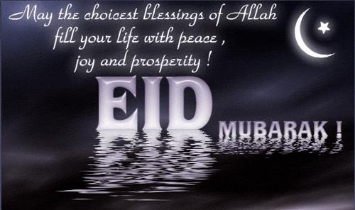Name:  eid_ul_adha.jpg Views: 1664 Size:  83.1 KB