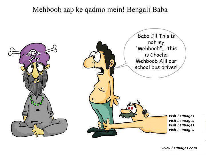 Name:  Baba Bangali.jpg Views: 2659 Size:  53.1 KB