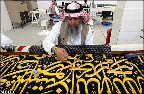 Name:  khana kaba islam (11).jpg Views: 7188 Size:  83.5 KB